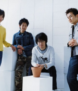 VERY NICE! Asian kung fu generation hold me tight more her